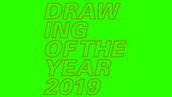 AARHUS SCHOOL OF ARCHITECTURE PRESENTS: DRAWING OF THE YEAR 2019
