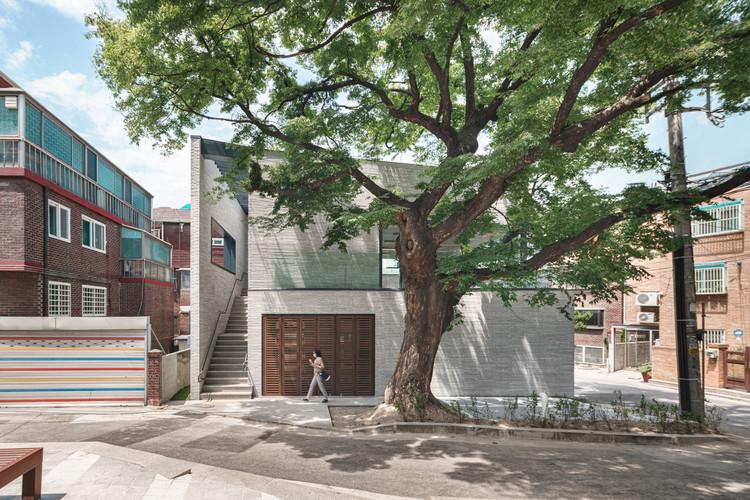 Centro Comunitário de Hongje / Simplex Architecture, © Yusub Song
