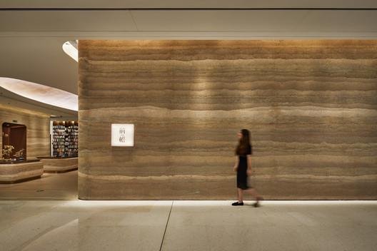 Yan Bookstore / ikg inc.
