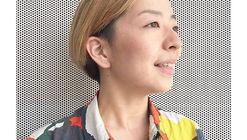 Chie Konno / teco : Considerando los márgenes olvidados