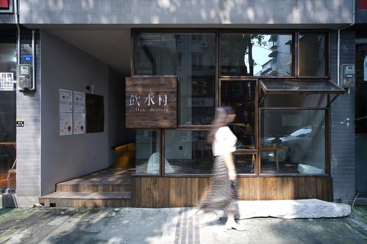 Yinshui Cun Cafe / Fanzhu Design, entry. Image © Yuan Yan