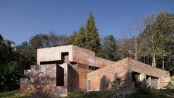 Centro de Serviços Star Camp / Art + Zen Architects/ SEU-ARCH