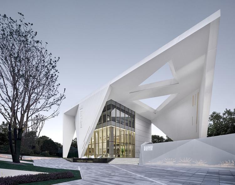 Rsun Sales Center / BENJAI Architectural Design, © Jianghe Zeng