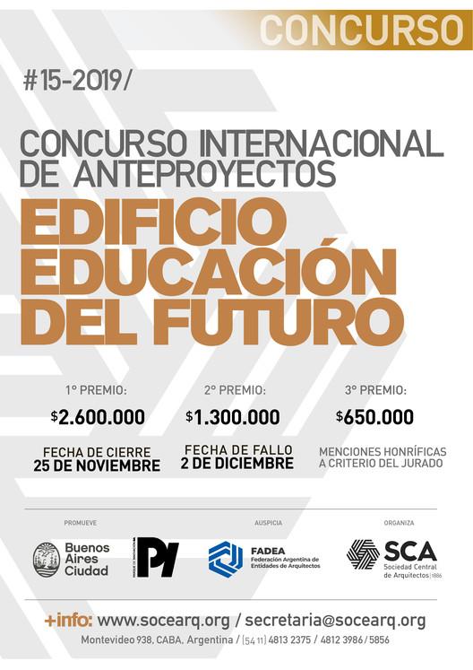 """Concurso Internacional """"Edificio para la educación del futuro"""" en el Parque de la Innovación, Argentina , Cortesía de Sociedad Central de Arquitectos"""