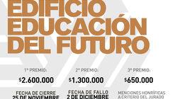 """Concurso Internacional """"Edificio para la educación del futuro"""" en el Parque de la Innovación, Argentina"""