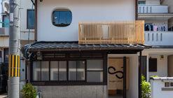 Casa de huéspedes Mugen Plus / ENDO SHOJIRO DESIGN + td-Atelier