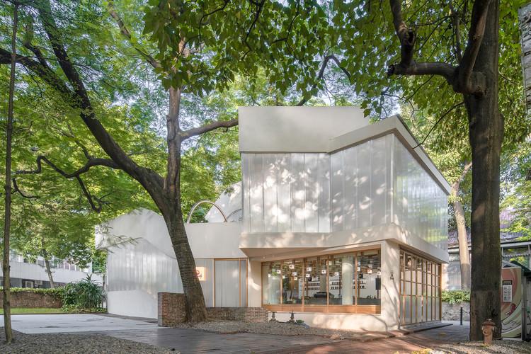 Onmyoji Flagship Store / E Studio, Facade. Image © Chao Zhang