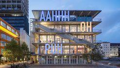 WERK12 / MVRDV + N-V-O Architekten