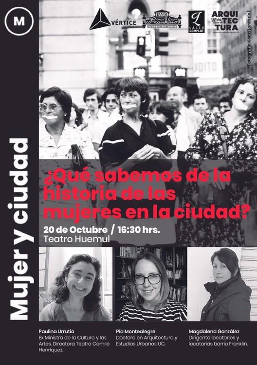 ¿Qué sabemos de la historia de las mujeres en la ciudad?, © Kena Lorenzini