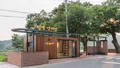 Songjeong Picture Book Village Public Facilities / studio MANI