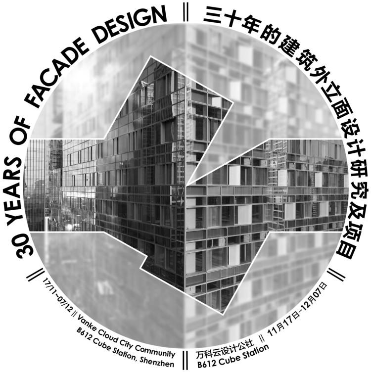 30 Years Facade Design by VS-A