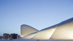 Qual é o futuro do concreto na arquitetura?