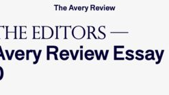 The Avery Review Essay Prize 2020