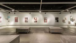 Exhibition Room of Instituto Cervantes in Brasilia / SAINZ arquitetura