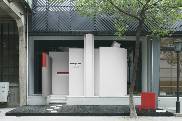 Windows and Doors Showroom / PUJU + WUY, Courtesy of Purel