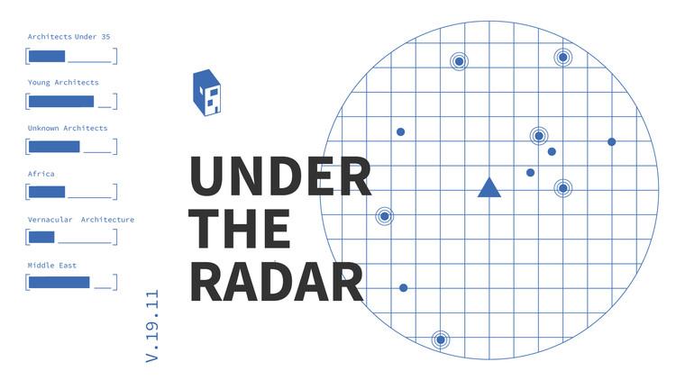 ArchDaily Topics - November: Under The Radar