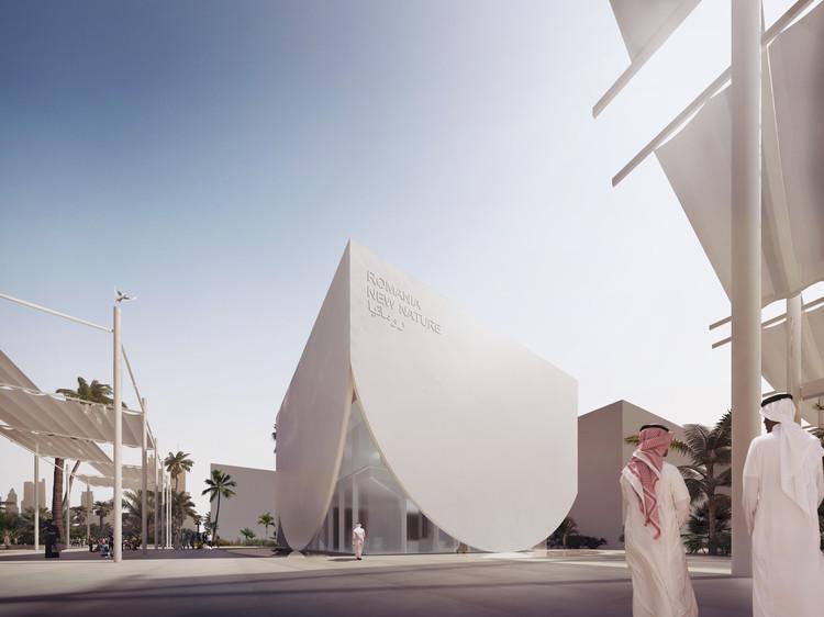 CUMULUS to Design Romania's National Pavilion at Expo 2020 Dubai , Courtesy of CUMULUS