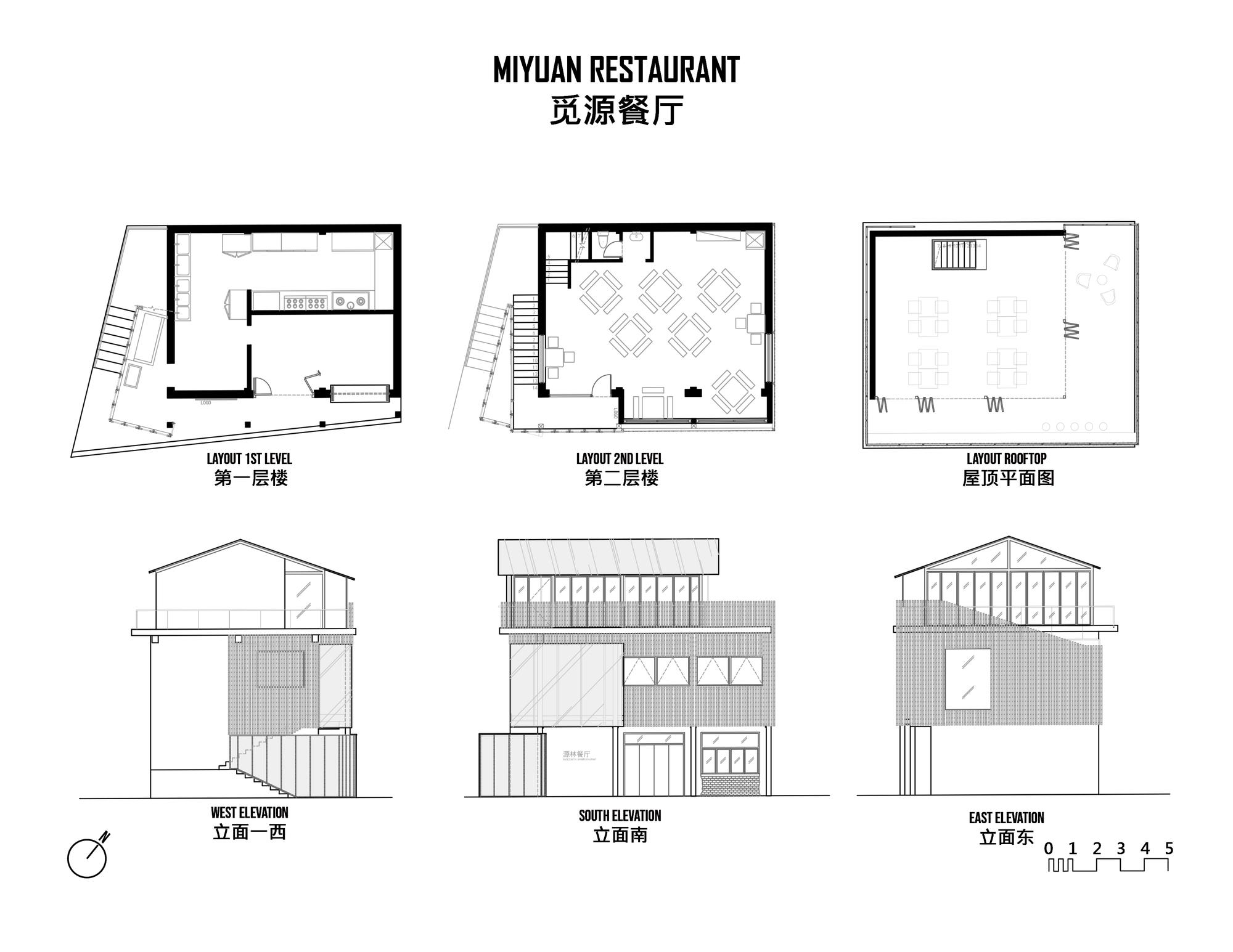 Gallery Of Miyuan Boutique Hotel Jaxda 71