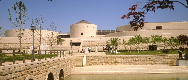 المتحف الوطني للفن الحديث والمعاصر، سيول