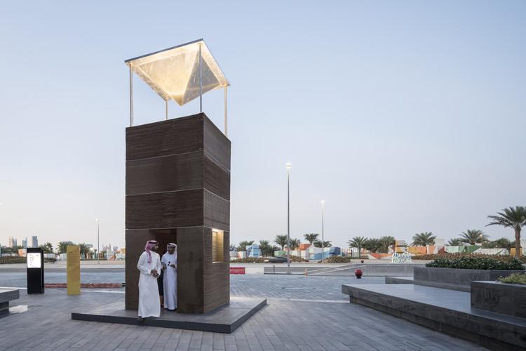 Barjeel Installation / Miskavi Architecture Studio, © Laurian Ghinitoiu