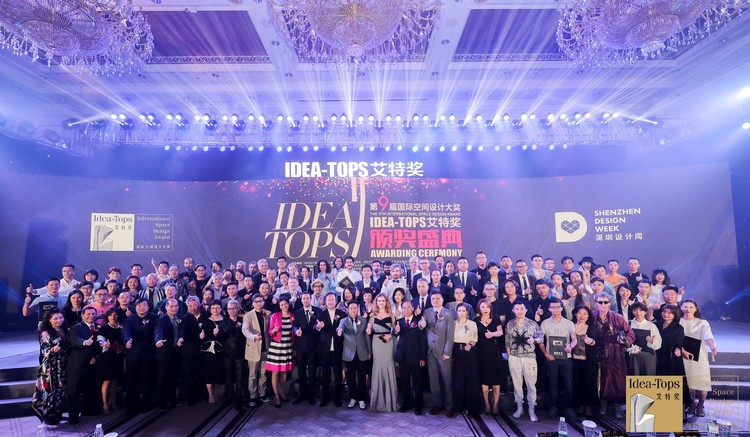 Call for Submissions: 10th INTERNATIONAL SPACE DESIGN AWARD -- IDEA-TOPS, The Awarding Ceremony of 9th International Space Design Award Idea-Tops