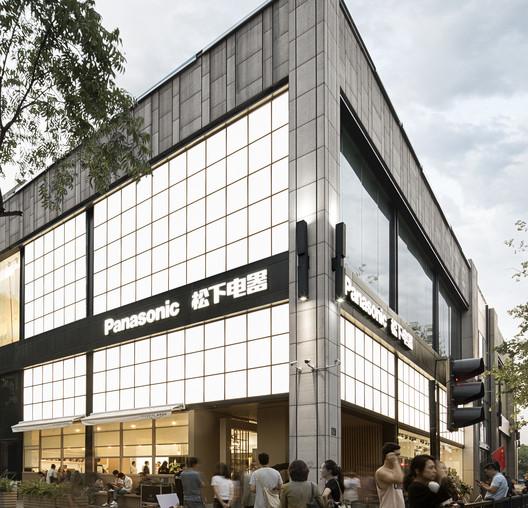 Panasonic Center / LDL Design