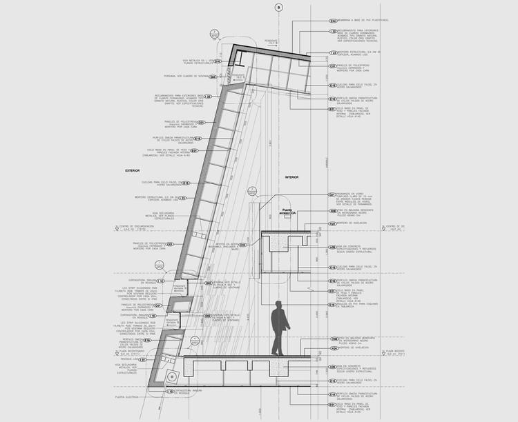 Cómo se diseñó la fachada ventilada del 'Museo Casa de la Memoria' de Medellín, Cortesía de Juan David Botero