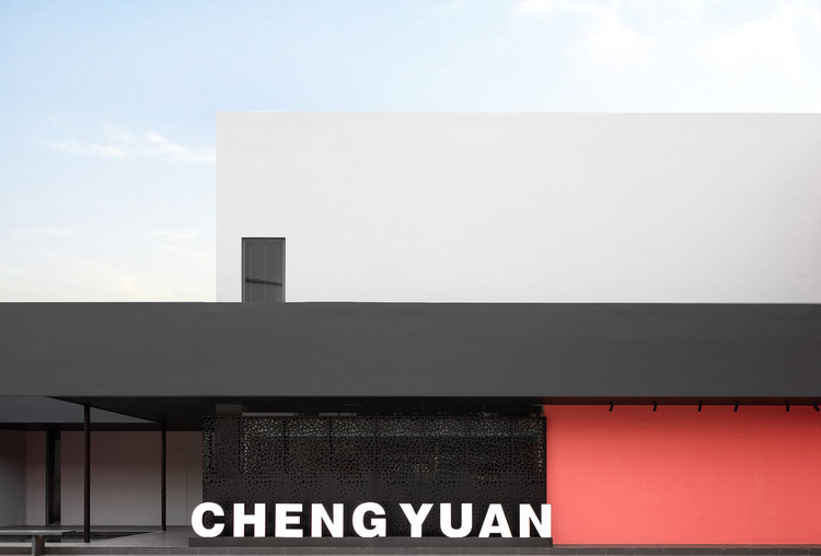Chengyuan Garment Office Building / Masanori Designs, © Yun Ouyang
