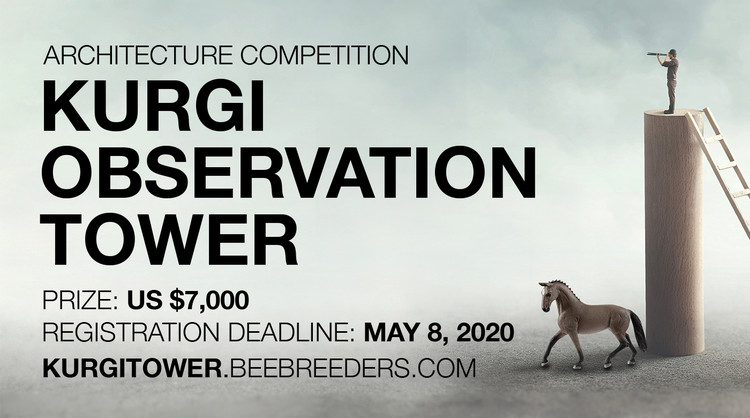 Kurgi Observation Tower, Enter the Kurgi Observation Tower ‪Architecture‬Competition‬ now! US $7,000 in prize money! Closing date for registration: MAY 8, 2020