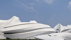 Centro Internacional de Cultura y Arte Changsha Meixihu / Zaha Hadid Design