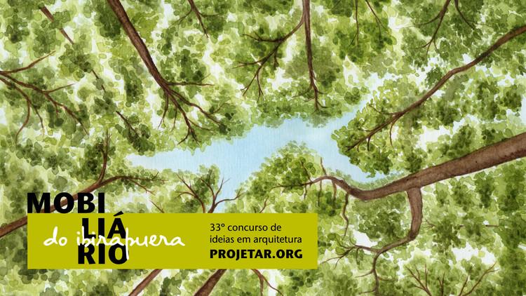 Concurso de ideias para estudantes busca propostas para a humanização do Parque Ibirapuera, Concurso #033 Mobiliário do Ibirapuera