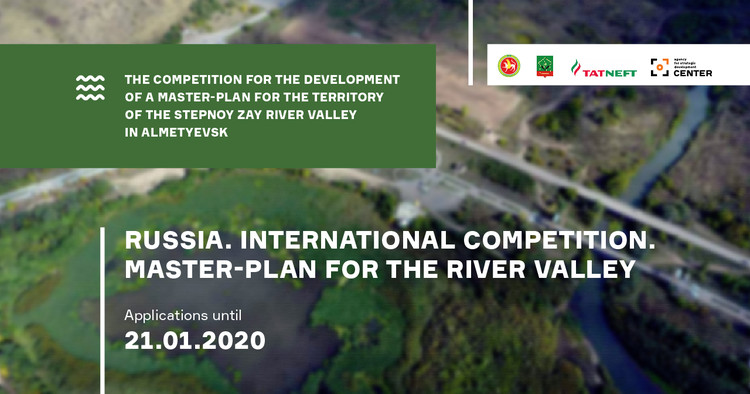 The Open International Architectural and Urban Planning Competition for the Development of a Masterplan for the Territory Adjacent to the Almetyevsk Reservoir on the Stepnoy Zay River , The applications are accepted until 21 January 2020.