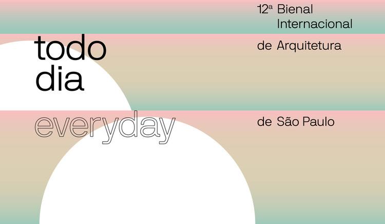 12ª Bienal Internacional de Arquitetura de São Paulo encerra com série de palestras no IABsp