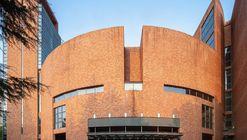 Huangshi Mass Art Center / CSADI A2 Studio