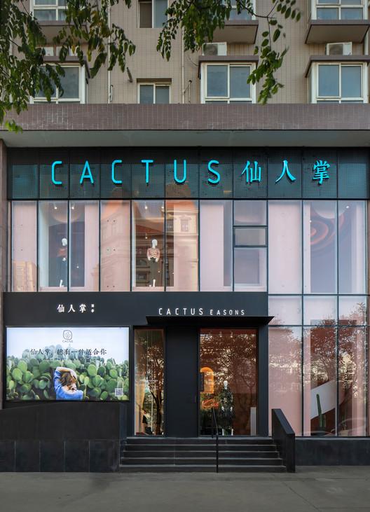 внешний вид на новый фасад.  Изображение © Цян Шэнь