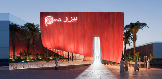 Peru Pavilion in Expo Dubai 2020: A Evocation of Time
