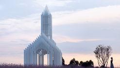 Sino-french Science Park Church / Shanghai Dachuan Architects