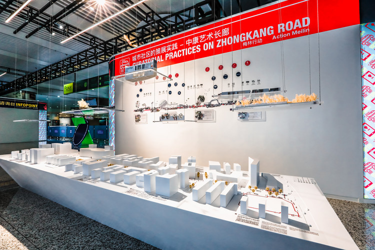"""""""Curatorial Practices in An Urban Community – A Case of Zhongkang Road"""" – Shenzhen Center for Design. Image © UABB"""
