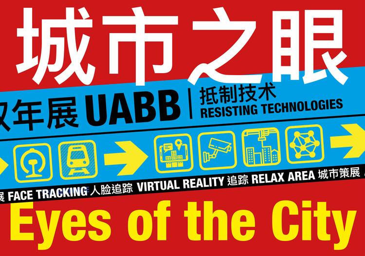Mieke Gerritzen UABB poster. Image © UABB