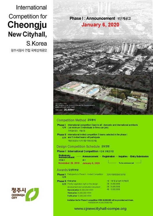 International Competition for Cheongju New Cityhall, S.Korea