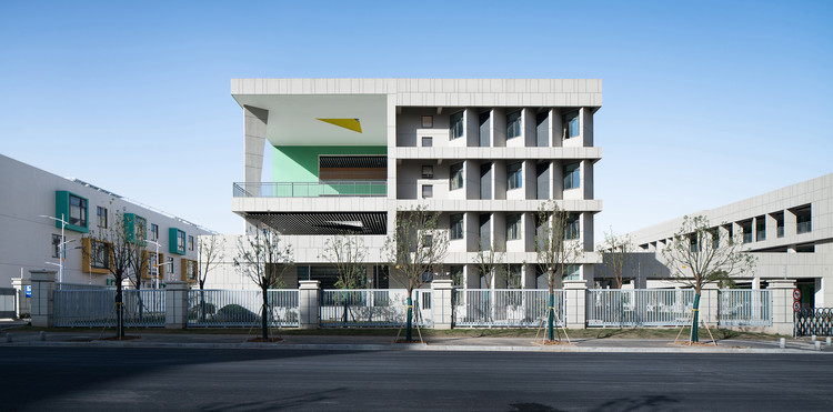 Nanjing Qixia Mountain Shibuqiao Central School / Nanjing Bangjian Urban Architectural Group, © Bowen Hou
