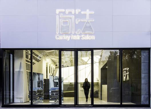 Carley Hair Salon / maison h