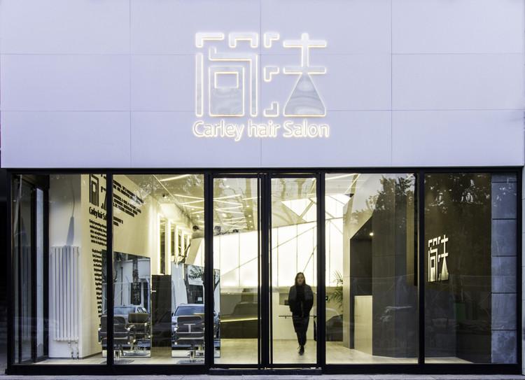 Carley Hair Salon / maison h, street facade. Image © Martijn de Geus