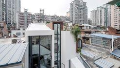 和光之居,广州城中村家宅改造 / 汤物臣·肯文创意集团
