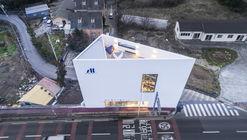 Atelier11工作室,三角形的混凝土工坊 / Atelier 11 Architectural Firm