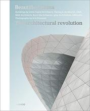 Beautified China: The Architectural Revolution