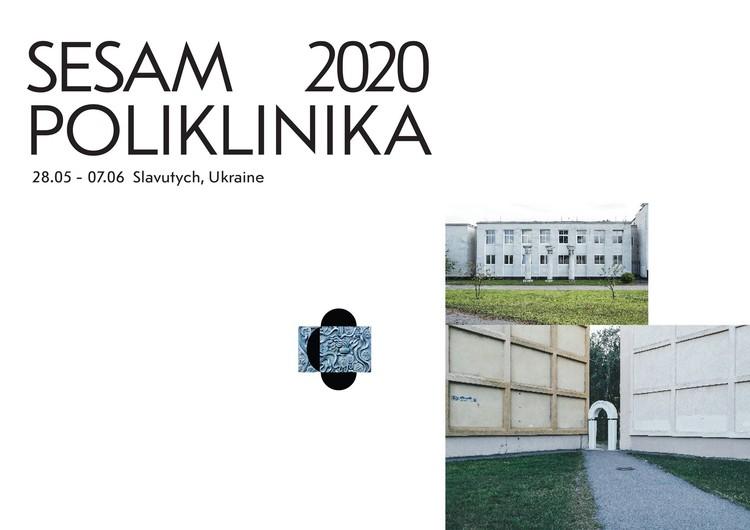 Open Call: Workshop for SESAM 2020 Poliklinika, Tutor Call, Author: Mariia Pastukh