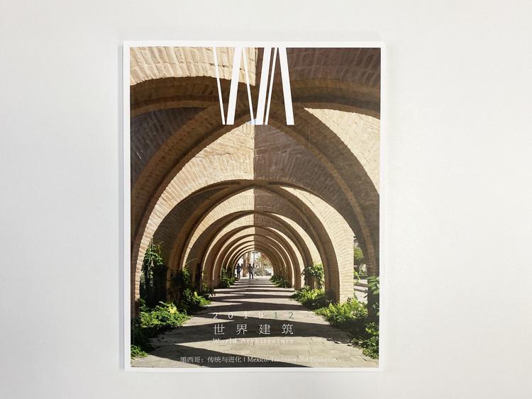 ArchDaily destaca 12 obras mexicanas en edición especial de la revista WA en China, La arquitectura mexicana es la protagonista de la edición de diciembre 2019 de la revista WA en China. Image © ArchDaily