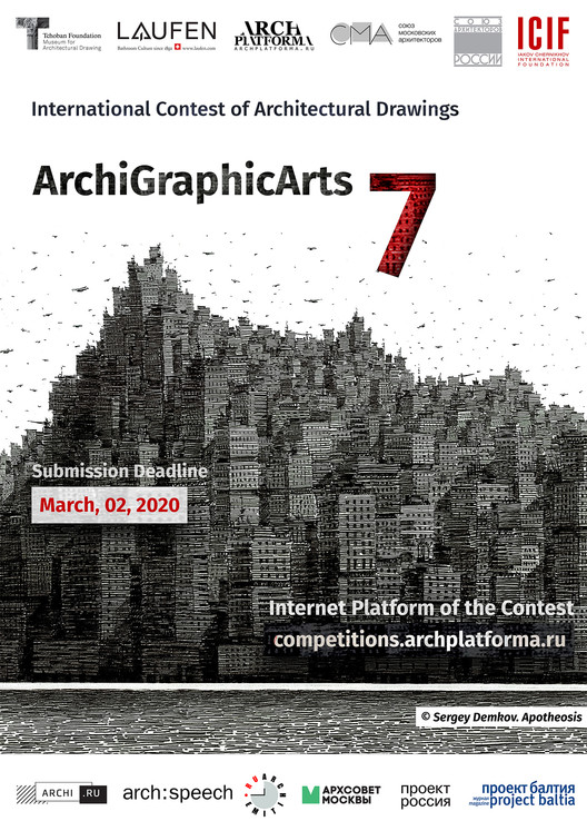 Open Call: ArchiGraphicArts 7 / International Contest of Architectural Hand Drawings