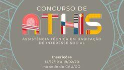 CAU/GO promove concurso nacional para projeto de habitação social